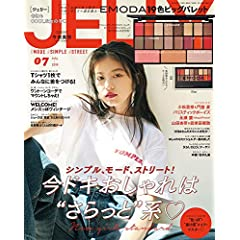 JELLY 最新号 サムネイル