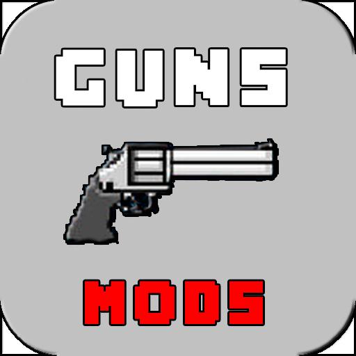 Guns - Rice Game