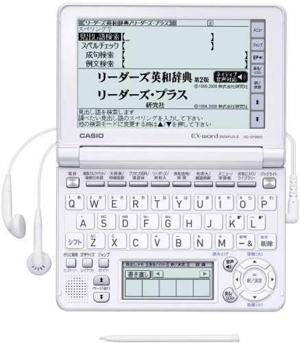 CASIO Exword XD-GF9800 Electronic Dictionary -Japnese/English- Import Japan by CASIO (Image #1)