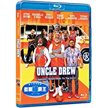 Uncle Drew (Region A Blu-ray) (Hong Kong Version / Chinese subtitled) 街頭祖霸王