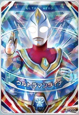 Unduh 550 Gambar Game Ultraman Orb Paling Bagus