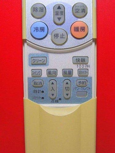 東芝 エアコンリモコン WH-F01J