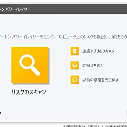 Amazon 旧商品 ノートン アンチウイルスベーシック 1年1台版 パッケージ版 Windows対応 シマンテック ソフトウェア