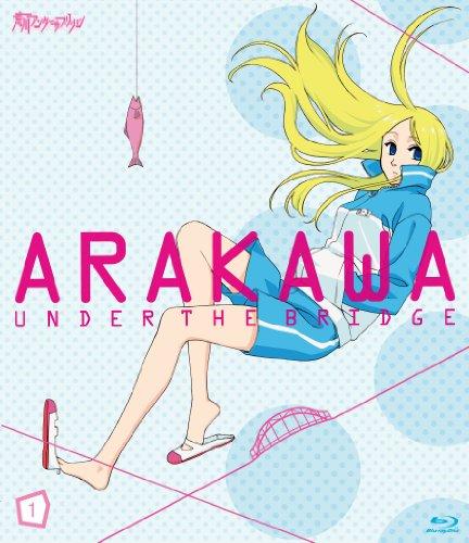 Arakawa Under The Bridge Vol.1 [Regular Edition] [Blu-ray]