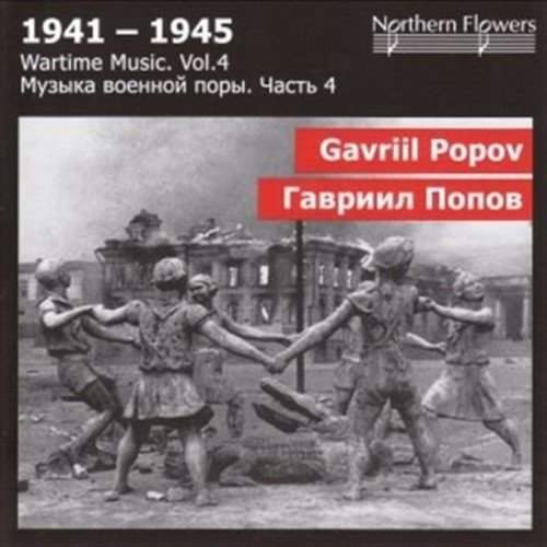 Popov: 1941-1945 Wartime Music, Vol. 4: Symphony No. 3 ''Heroic'' / Symphonic Aria for Cello and String Orchestra