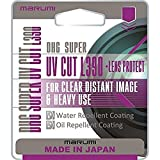 MARUMI 58mm DHG SUPER UV (L390) Multicoated Filter - Designed for Digtal Cameras