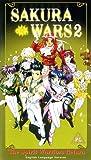 Sakura Wars Vol. 2 [VHS] [UK Import]