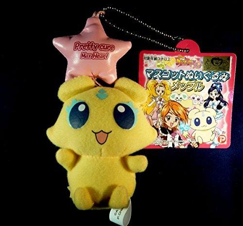 (Together We Are Pretty Cure Maxheart Mascot. Stuffed Animal Meppuru)
