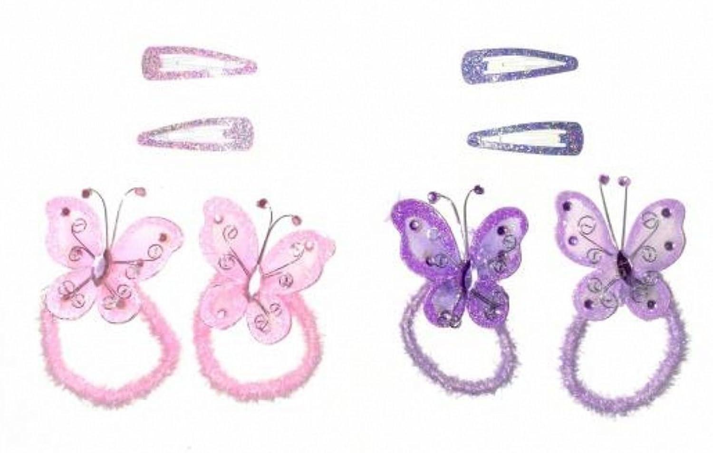Dos clips purpurina y dos elásticos mariposa