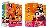 [DVD]女子万歳 DVD-BOX