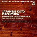 Japanese Koto Orchestra