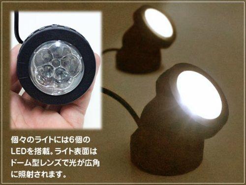 【シードスタイル】ソーラー充電式 スポットライト 【温暖色2灯】 光センサー内蔵で自動ON/OFF