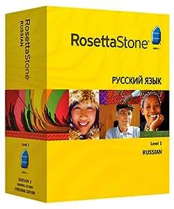 Rosetta Stone V3: Russian Level 1 with Audio Companion [OLD VERSION]