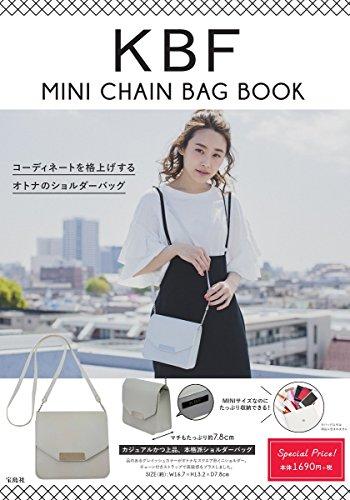 KBF MINI CHAIN BAG BOOK 画像 A