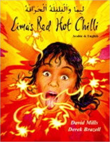 Lima's Red Hot Chilli in Urdu and English Multicultural Settings:  Amazon.co.uk: Mills, David, Brazell, Derek: Books