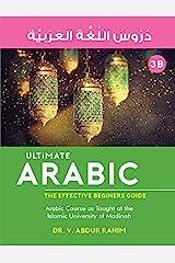 Ultimate Arabic Book -3B Hardcover