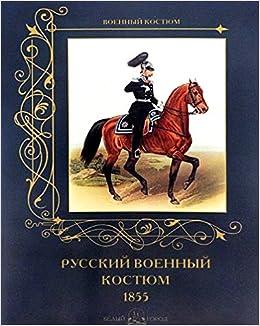 Book Russkiy voennyy kostyum. 1855