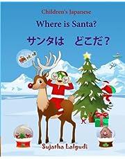 Children's Japanese: Where is Santa. Santaha dokoda: Children's English-Japanese Picture Book (Bilingual Edition), Japanese Christmas, Japanese christmas book, Japanese bilingual books