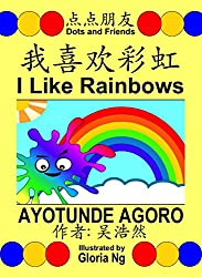 I Like Rainbows 我喜欢彩虹 (Simplified Edition 简体版): A Bilingual Chinese-English Simplified Edition Illustrated Children's Book about Colors and Ordinal Numbers (Dots and Friends 点点朋友书籍 3)