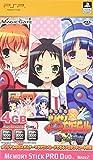 Twin Angel Memory Stick PRO Duo Kaitou Tenshi