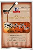 Yuki MC Brown Gravy Mix 18g