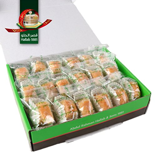 (Baklava Pastries w/Walnuts (20 Oz) : 25-27 pcs small cut - Imported Fresh from Lebanon - THE ORIGINAL Recipe From Middle East - Baklava Sweets w/Walnuts (20 Oz) (Perfect Gift Idea))