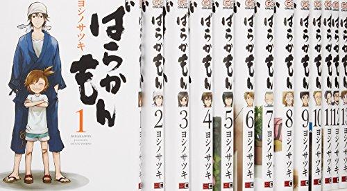 ばらかもんコミック1-15巻セットの商品画像
