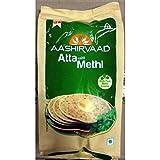 NEW - ITC Aashirvaad Atta with Methi with Real Methi Leaves - 2.2lbs., 1 Killogram