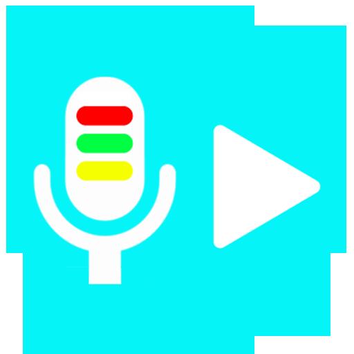 Easy Voice Recorder & Player (Recorder Voice Easy)