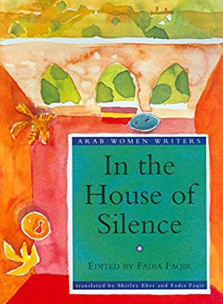 book cover of In the House of Silence