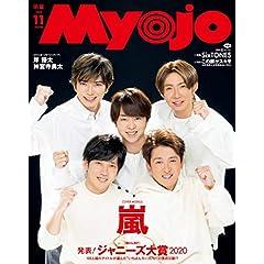 Myojo 最新号 サムネイル