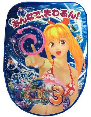 まわるんパチンコ大海物語3 椅子カバー チェアーPOPの商品画像