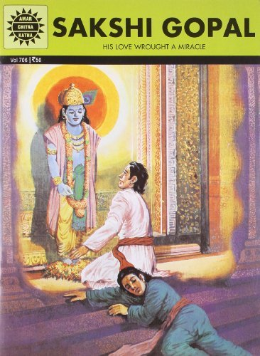 Amazon com: Sakshi gopal eBook: MANOJ DAS: Kindle Store