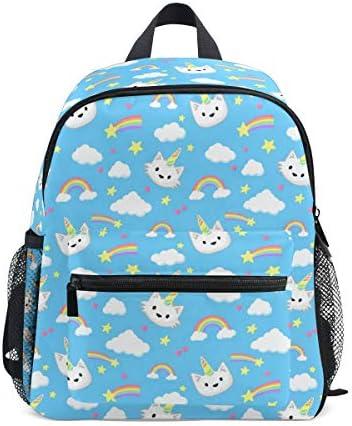 リュック 猫のユニコーン レインボー 子供 キッズ バッグ 軽量 大容量 通学 遠足 散歩 男の子 女の子 入学 お祝いプレゼント