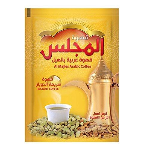 c'est quoi le cardamome en arabe