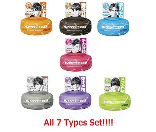 [7 Colors Set] Mandom GATSBY Hair Wax Moving Rubber 80g [Spiky Edge(Pink),Multi Form(Brown),Cool Wet(Blue),Air Rise(Green),Loose Shuffle(Orange),Grunge Mat(Gray) & Wild - Brown Gatsby