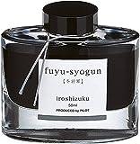 Pilot Iroshizuku Fountain Pen Ink - 50 ml Bottle - Fuyu-syogun Winter Shogun (Light Cool Gray) (japan import)