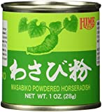 Wasabi Powder-4oz-Japanese Wasabi Powder