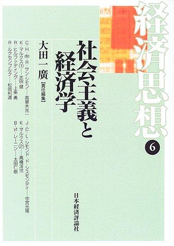 Read Online Keizai shiso. pdf