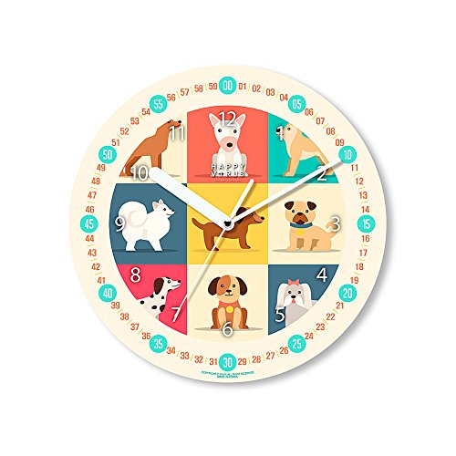 HappyVirus 11.22'' Educational Wall Clock, Children's Time Telling Teacher, Silent Non Ticking Home Decoration (Colorful Dogs) #2107 by HappyVirus