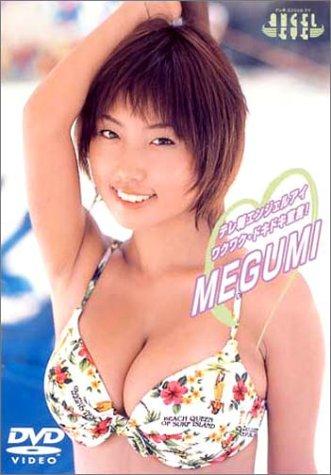 「MEGUMI」の画像検索結果