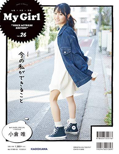 My Girl Vol.26 画像 B