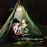 Infinity X1 OS1-02 Solar Tent Light for
