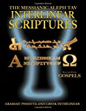 img - for Messianic Aleph Tav Interlinear Scriptures Volume Four the Gospels, Aramaic Peshitta-Greek-Hebrew-Phonetic Translation-English, Bold Black Edition Study Bible book / textbook / text book