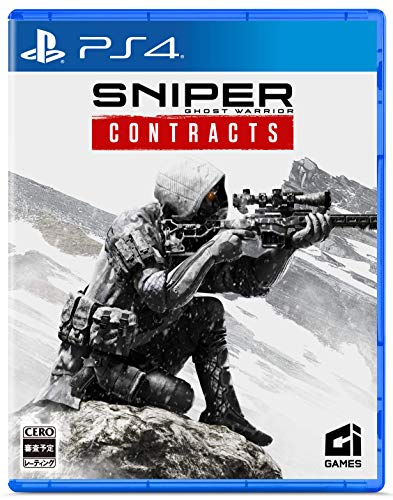 Sniper Ghost Warrior Contractsの商品画像