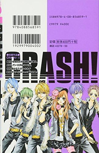 CRASH! 4 (Ribbon Mascot Comics) (2008) ISBN: 4088568591 [Japanese Import]