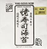 Kaneyama Yaki Sushi Nori / Dried Seaweed (Vacuum-packed/re-sealable), Gold Grade, Full Size, 50 Sheets