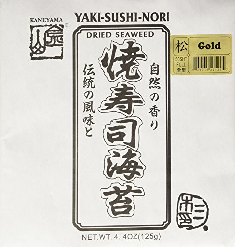 Kaneyama Yaki Sushi Nori/Dried Seaweed, Vacuum Packed/Re-Sealable, Premium Gold Grade, Full, 50 Sheets by Kaneyama (Image #1)