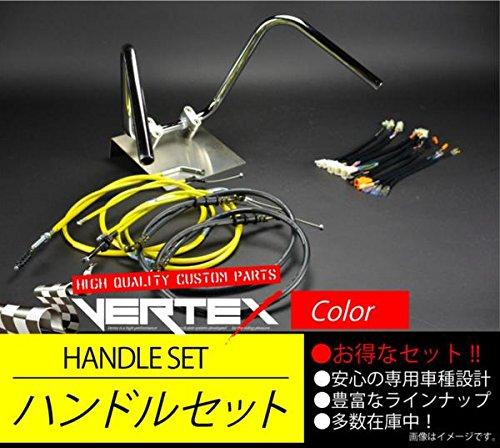 GS50 アップハンドル セット ミニしぼりアップハン 30cm イエローワイヤー B075HDQP2P