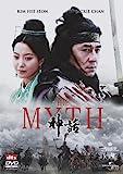 [DVD]The Myth 神話 [DVD]